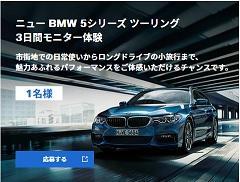 bmw170821.jpg