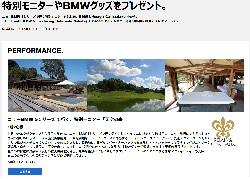 bmw5_171210.jpg