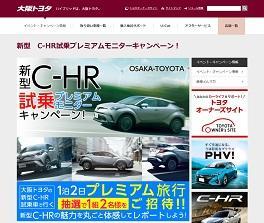 ch-r_oosaka.jpg