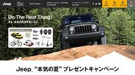 jeep170731.jpg
