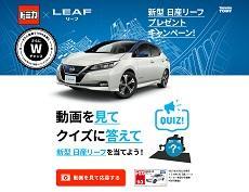 leaf171215jpg.jpg