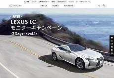 lexus180520.jpg