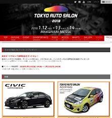 tokyoautosalon2018.jpg