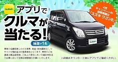 wagonr180430.jpg