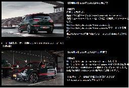 mini191209.jpg