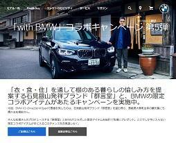 bmw20210315.jpg