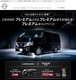 caravan20220112.jpg