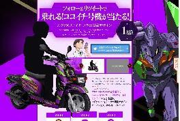 eva_cocoichibanya200524.jpg