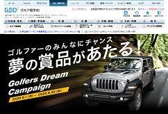 jeep200930.jpg