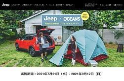 jeep20210912.jpg