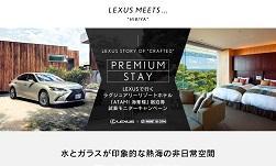 lexus190819.jpg