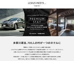 lexus191017.jpg
