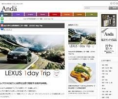 lexus191122.jpg
