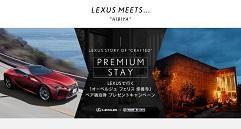 lexus191212.jpg