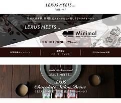 lexus200216.jpg