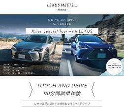 lexus20201206.jpg