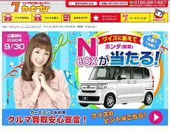 n-box200930.jpg
