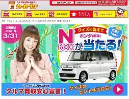n-box20210331.jpg