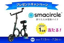 smacircles1-200726.jpg